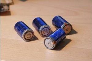 batareyka 2