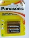 Panasonic Bronse LR03