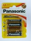 Panasonic Bronse LR6
