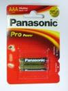 Panasonic Gold